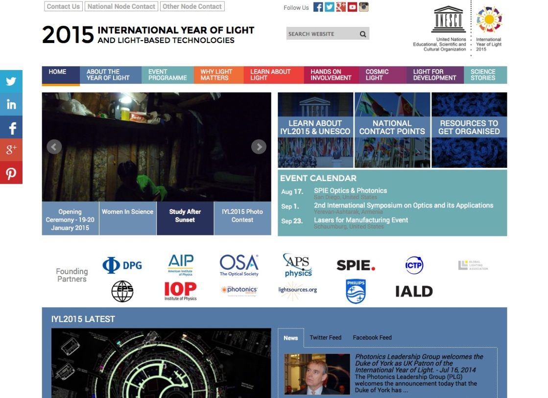 The full website of IYL 2015 is now online!