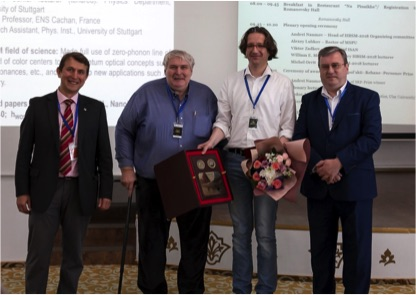 Award ceremony for the Shpol'skii-Rebane-Personov medal and prize to Prof. Fedor Jelezko (Ulm University, Germany; third from the left) by Profs. Andrey Naumov (Institute of Spectroscopy; first from the left), Prof. Victor Zadkov (Director of the Institute of Spectroscopy; second from the left) and Prof. Alexey Lubkov (Rector of the Moscow State Pedagogical University, first from the right)